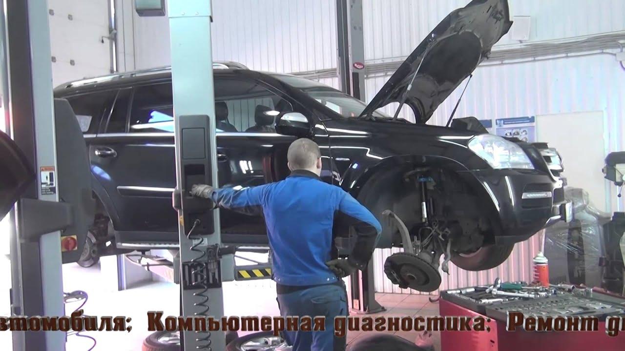 ремонт амортизатора мерседес мл 320
