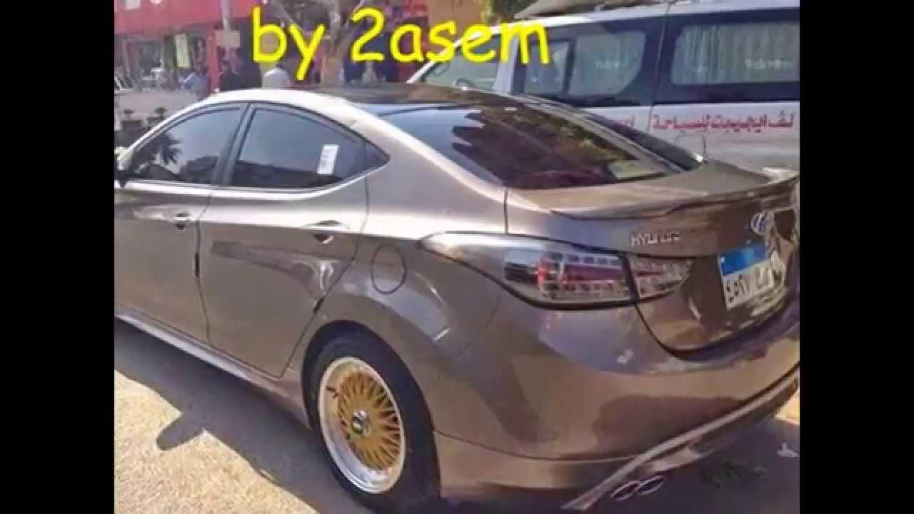 اجمد تعديلات هيونداى النترا قاسم محمد  Youtube