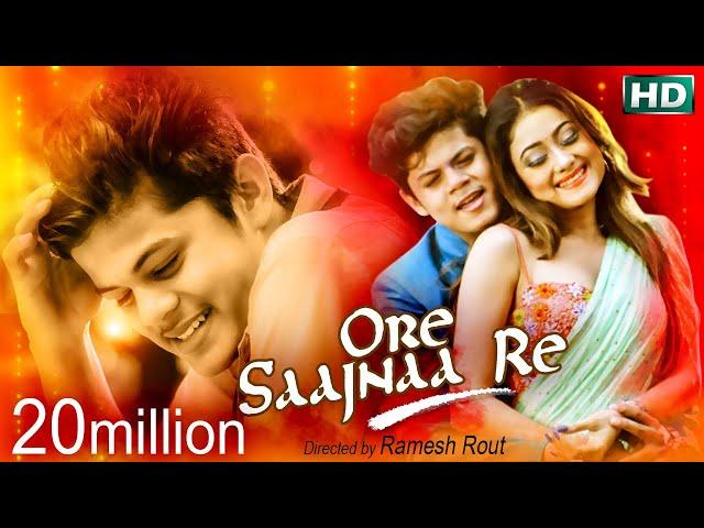 Ore Saajnaa Re Odia Music Video Lovely Amp Rudra Humane Sagar Sidharth Tv Sidharth Music #1