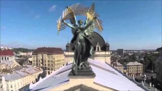 Україна (Украина) (Ukraine)