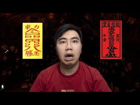Khám phá HANG ĐỘNG CỦA PHÁP SƯ TRUNG HOA! | The Forest VH [6]