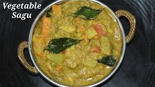 Vegetable Sagu Recipe in Kannada | ತರಕಾರಿ ಸಾಗು | Vegetable Saagu Recipe in Kannada | Rekha Aduge