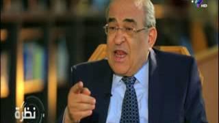 بالفيديو.. «الفقي»: «الناس بتكش من مكتبة الإسكندرية»
