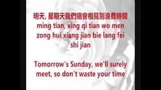 Download Video 睡美人 (Shui Mei Ren) [Sleeping Beauty] - 古巨基 (Leo Ku) MP3 3GP MP4