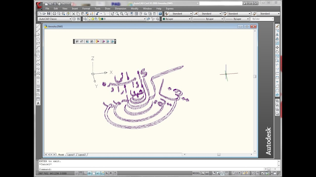 Export to d max r and autocad from arabic
