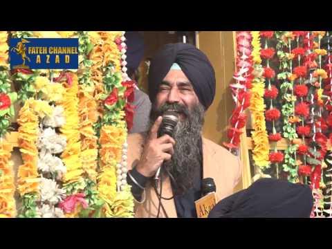 Part 1 Sarbat Khalsa 08 12 16