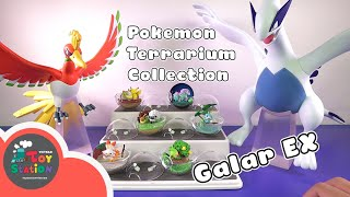 Review Lugia and Ho Oh big size with Terrarium Collection Galar EX ToyStation 577