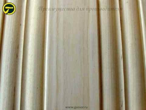 Презентация Гусварблок-деревянные обои.flv