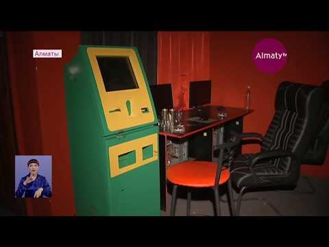 Подпольный зал игровых автоматов обнаружили в Алматы (23.07.19)