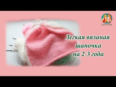 Готовая выкройка детских шорт на девочку. Возраст 4-6 лет