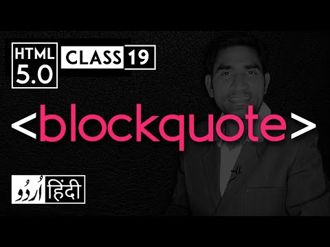 Blockquote Tag - Html 5 Tutorial In Hindi - Urdu - Class - 19
