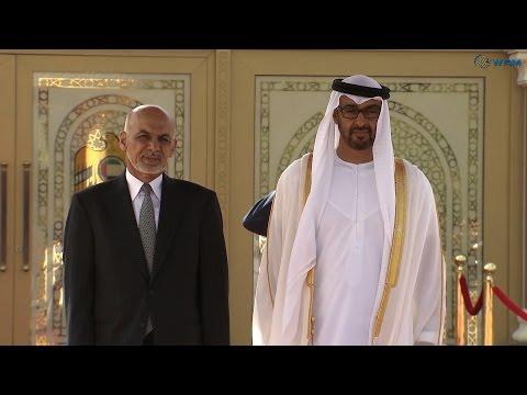 محمد بن زايد يستقبل الرئيس الأفغاني .