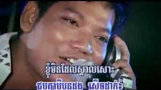 Preap Sovath -I know U Want Me
