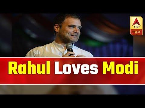 I Love Mr Narendra Modi And Have No Hatred Towards Him: Rahul Gandhi In Pune | ABP News