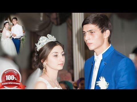 👍ТАНЦУЮТ ПАРНИ. Цыганская свадьба. Руслан и Настя, часть 11👍