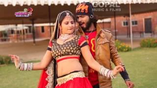 राजस्थानी DJ धमाका ॥ ब्यान थारा गोरा गोरा गाल ॥ Marwadi DJ Rajasthani Song 2017