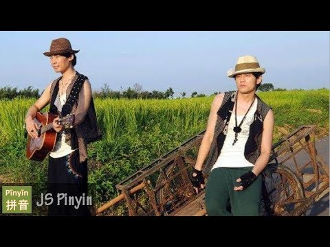 Jay Chou 周杰倫 - Dao Xiang 稻香 Fragrant Rice (Pinyin+English Lyrics)