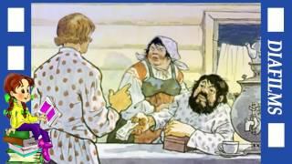 Поучительные народные сказки  озвученные диафильмы
