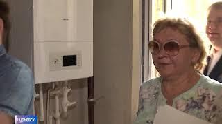 В Гурьевске обманутые дольщики получили ключи от новых квартир