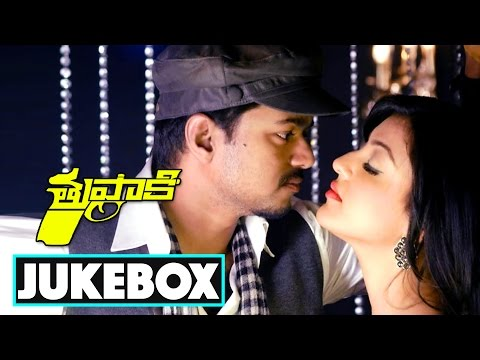 Thuppakki JUKEBOX Video Songs ||  Ilayathalapathy Vijay, Kajal Aggarwal