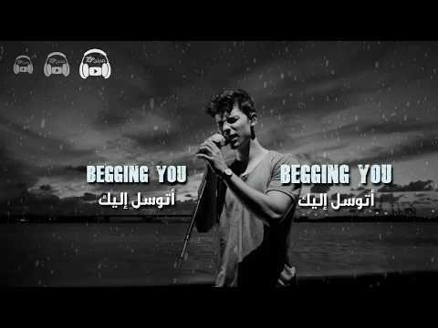 Shawn Mendes - Mercy مترجمة عربي