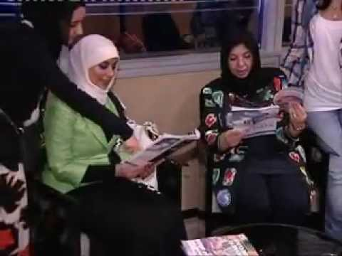 Arabian Computer News 2011 (2)