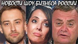 Новый скандал в семье покойной Жанны Фриске. Новости шоу-бизнеса России.