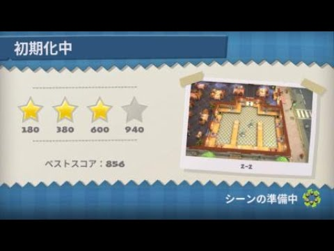 Overcooked! All You Can Eat_20210815165217 |