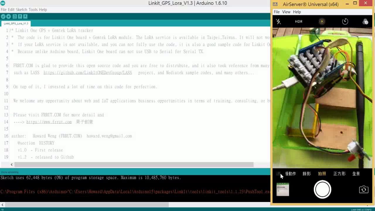 12 – 5 2 3 GPS+LoRA Tracker code on device - TRRAK – IOT MQTT GPS tracker  tutorial
