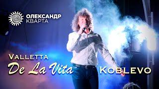 Концерт на морі. Олександр Кварта в De La Vita