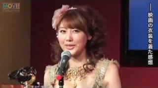 幸せMAXの安めぐみ、芸能リポーターからの質問攻めにも笑顔 安めぐみ 動画 23