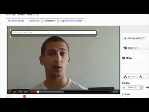 YouTube ו- PageRank