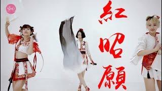 轉載@SING女團weibo.com/sing2014 SING女團(全名Super Impassioned Net...