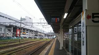 特急とれいゆ つばさ2号 福島行き E3系700番台  2019.07.06