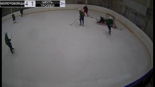Шорт хоккей. Ночной турнир. Лига Про. 10 декабря 2018 г