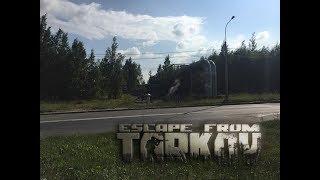 | Эфир из Тарко...