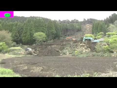 Japan earthquake fault line 'moved two metres'   BBC News 2