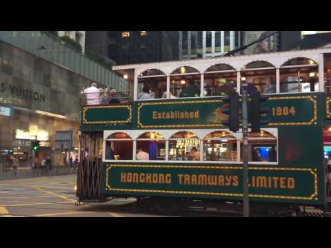 Hong Kong Tramway 香港電車