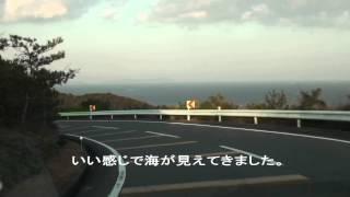 【テストうp】三重県道128号パールロード・シーサイドライン