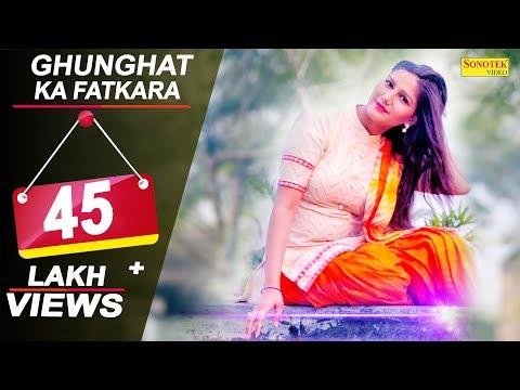 Ghunghat Ka Fatkara | Sapna Chaudhary, Masoom Sharma, Sheenam | Haryanvi Song