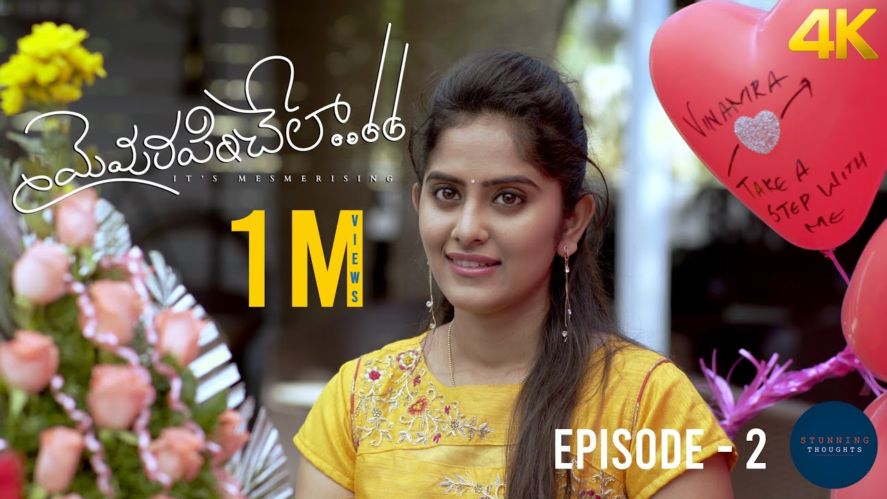 Download Maimarapinchela మైమరపించేలా Episode - 2 |4K | Telugu Webseries|Chakradhar Reddy | Stunning Thoughts