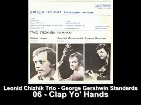 Leonid Chizhik Trio - Gershwin - Clap Yo' Hands