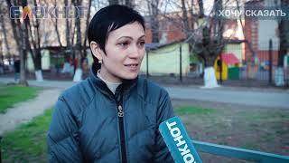 Обманутым дольщикам становится тяжелее жить в Краснодаре