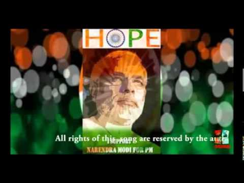 NAMO ANTHEM   THE BEST EVER SONG ON NARENDRA MODI JI