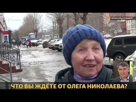 Новый глава Чувашии Олег Николаев? А кто это?
