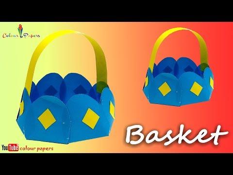 DIY Paper Basket | How To Make A Paper Basket | Easy Way To Make Paper Basket