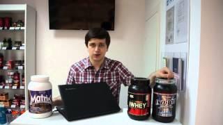 Вопрос-Ответ Выбор протеина и BCAA на сушку (похудание)