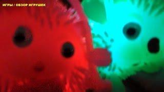 Обзор игрушек  /  ЁЖИКИ  /  Мягкие , разноцветные , светящиеся  ёжики