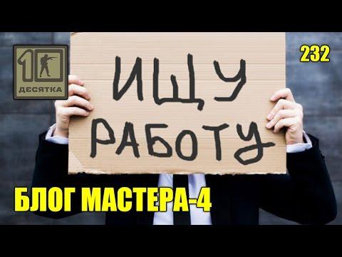 КП Уфа