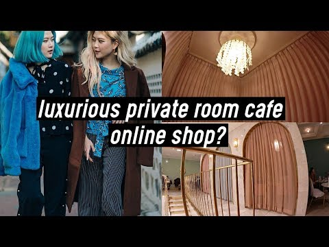 Luxurious Private Room Cafe, Our Online Shop?, Letters from Singapore | DTV #58